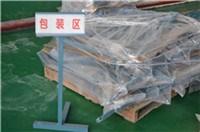江苏机械表面处理 江苏机械表面处理公司首选 赛德供